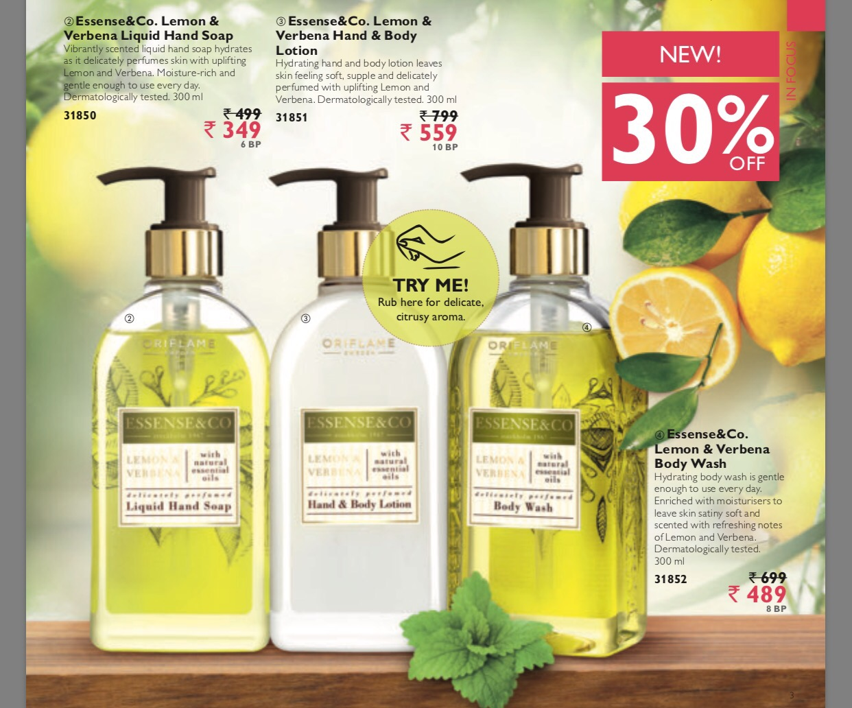Current month offer oriflame april catalog and offers purvi essence and co oriflame stopboris Choice Image