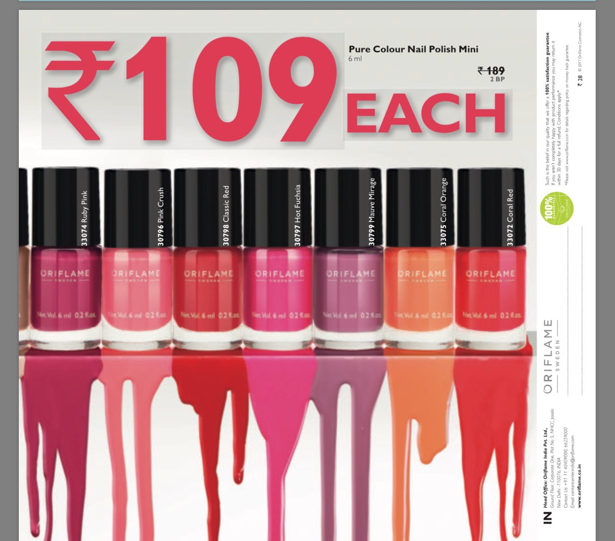 Current month catalogue august oriflame catalogue purvi current month catalog purvipritesh august oriflame stopboris Choice Image